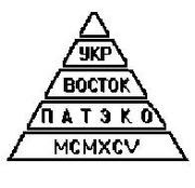 Оценка таможенной стоимости товаров,  оценка товара для таможни Оценка всех видов товарно-материальных ценностей для таможенного оформления