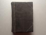 Библия 1926г.,  Изданияе обединения адвентистов седьмого дня