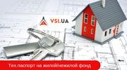 Услуги в сфере недвижимости по низким ценам в Киеве и области