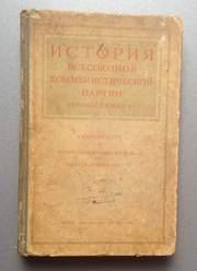 Книга 1945 г.