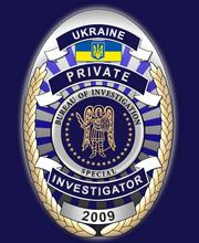 Детективные услуги. Частный детектив