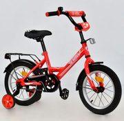 Детский велосипед для мальчика или девочки